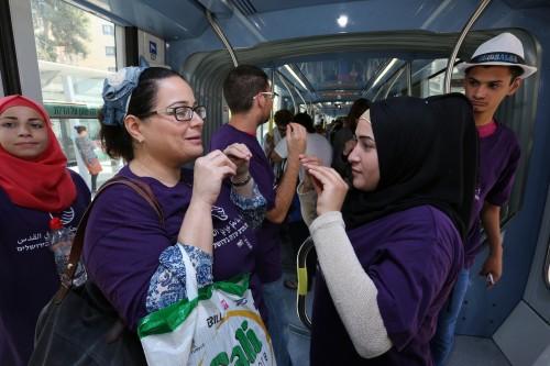 Arabic on tram full size