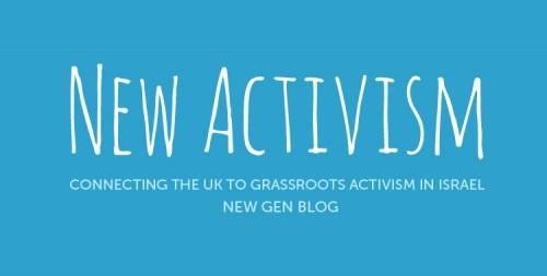 new activism banner