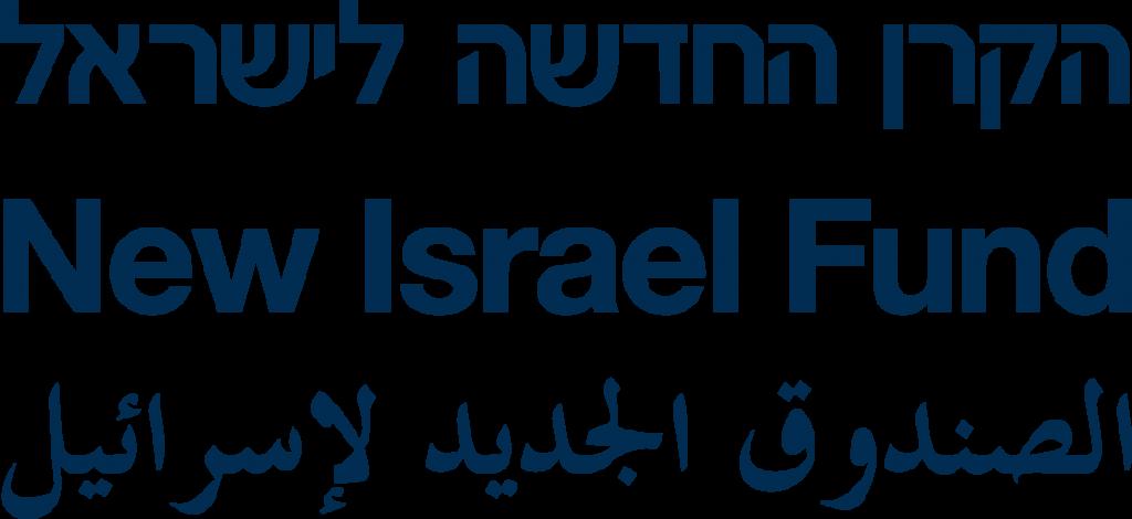 NIF_Logo_2017