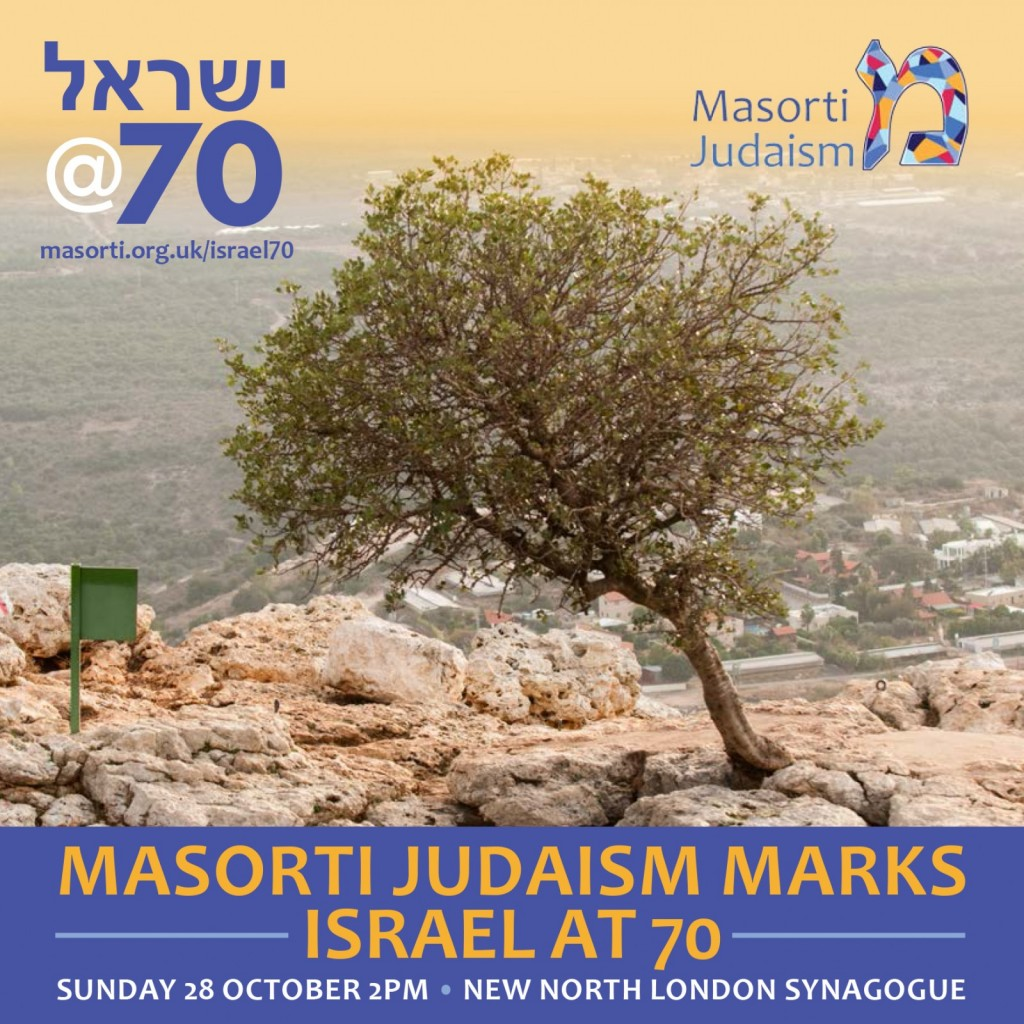 Israel 70 Masorti flyer