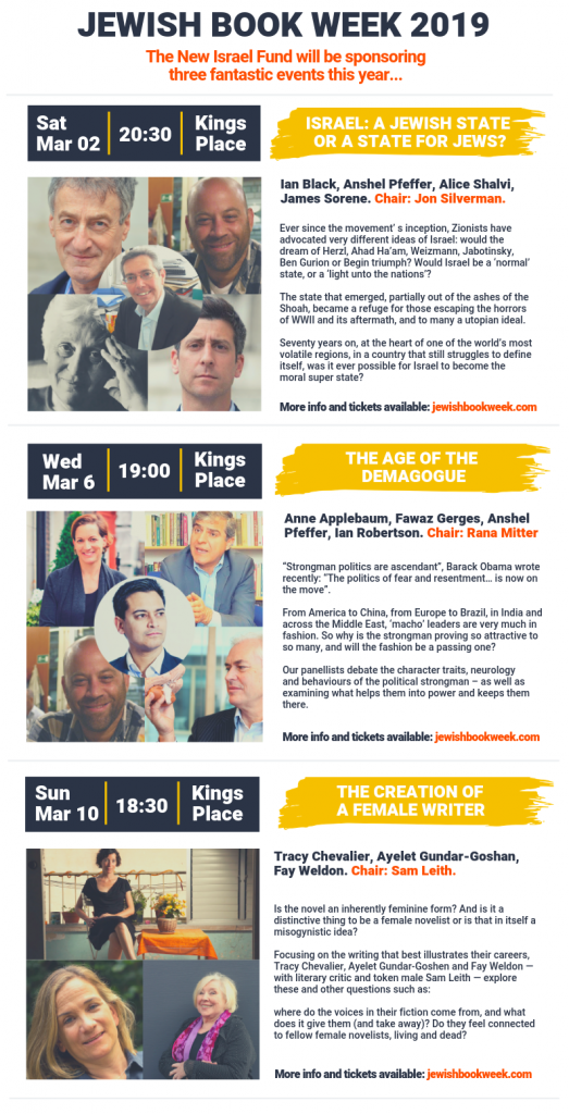 UK Jewish Film Fest Programme for website PNG.pdf
