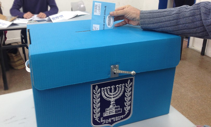 Israel-Elections-Ballot-Box_PhotoByHeinrich-Boll-Stiftung_featured (1)